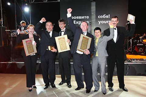 Победители Commercial Real Estate Awards 2005