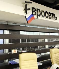 Евросеть офисы forex.uz