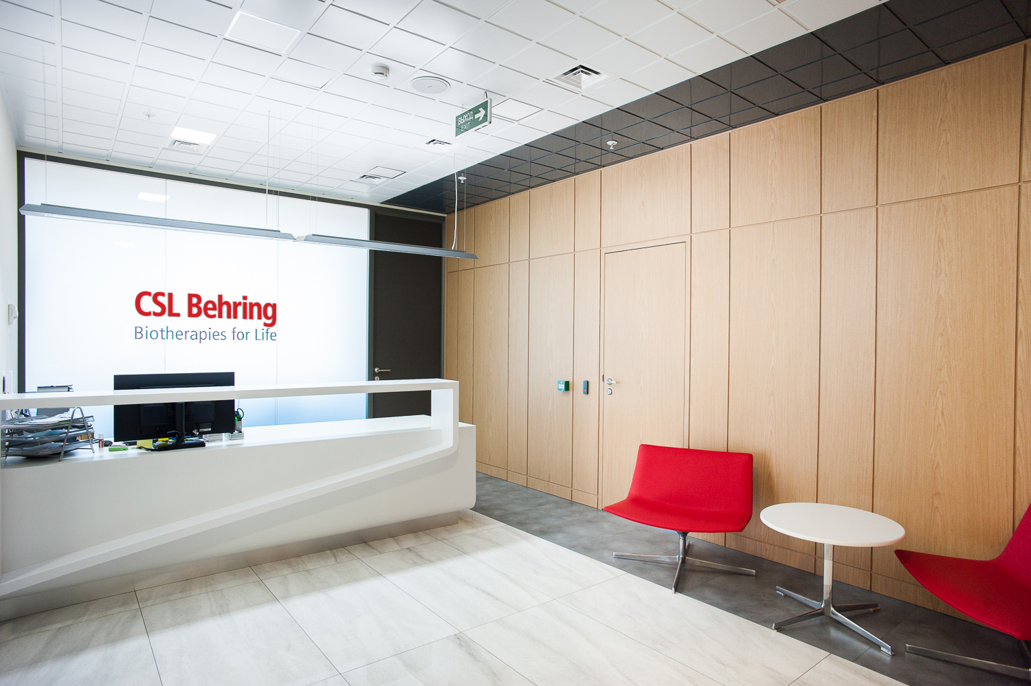 Photo NAYADA for the office of the CSL Behring Pharmaceutical Company