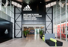 Home of Sport: NAYADA для офиса adidas
