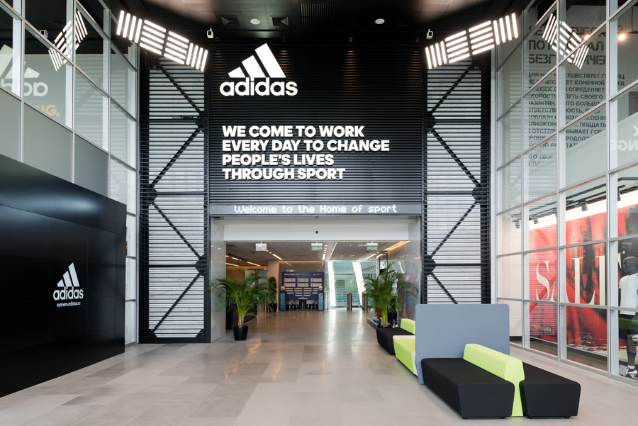 Фото Home of Sport: NAYADA для офиса adidas