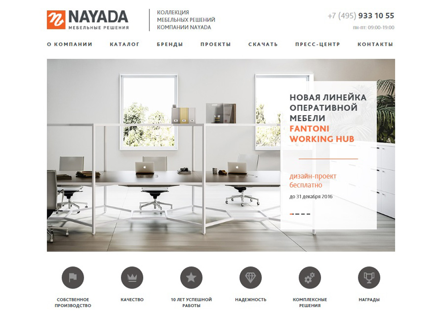 Photo New website NAYADA-furniture!