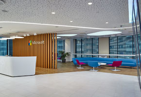 NAYADA-Twin в проекте Microsoft Technology Center